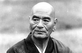 Deshimaru